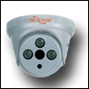 Techcom leading supplier of Security Products