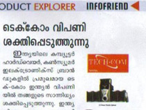 INFO FRIEND AUG 2010