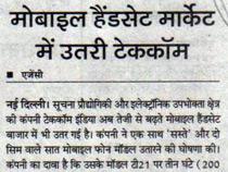 Virat Vaibhav Delhi 3 Dec 2010