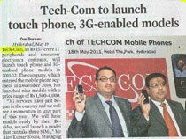 AP Launch‏ - Mobile Phones