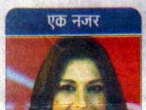 Hindustan Ranchi 3 Dec 2010