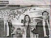 Metro Herald Ahmedabad 4 Dec 2010