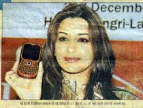 Raj Express Bhopal 3 Dec 2010