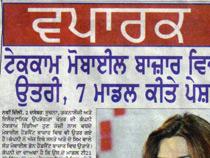 Rozana Spokesman Chandigarh 3 Dec 2010