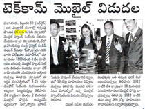 Karnataka launch