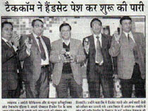 Voice of Lucknow   23 December.2010 ,pg 9
